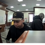 RPD seeks suspect in University Ave. bank robbery