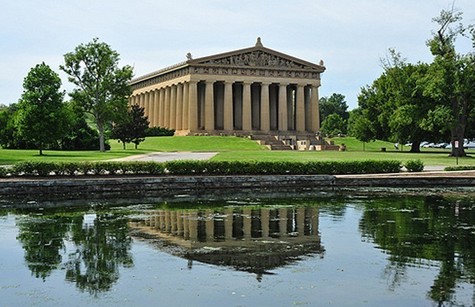 Centennial Park (Photo courtesy: Conservancy Online)