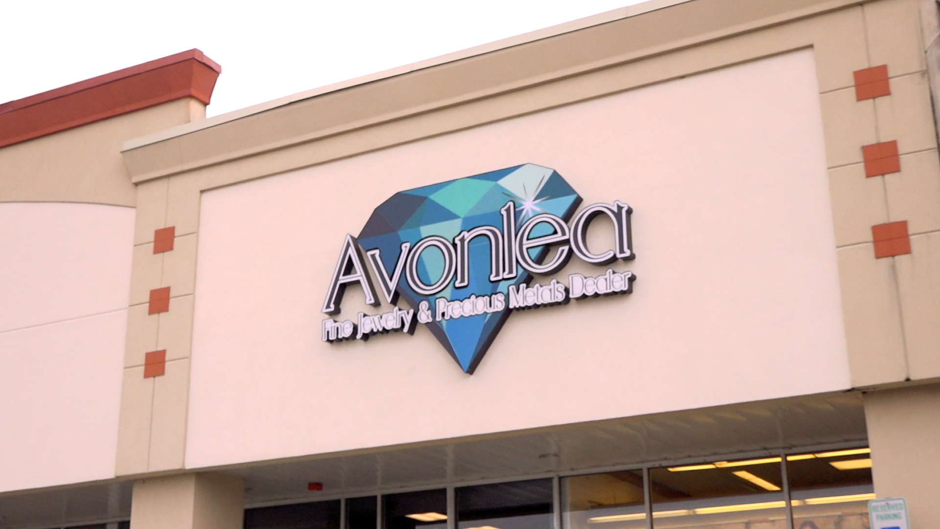 Avonlea storefront located at 84 N LHS Drive in Lumberton