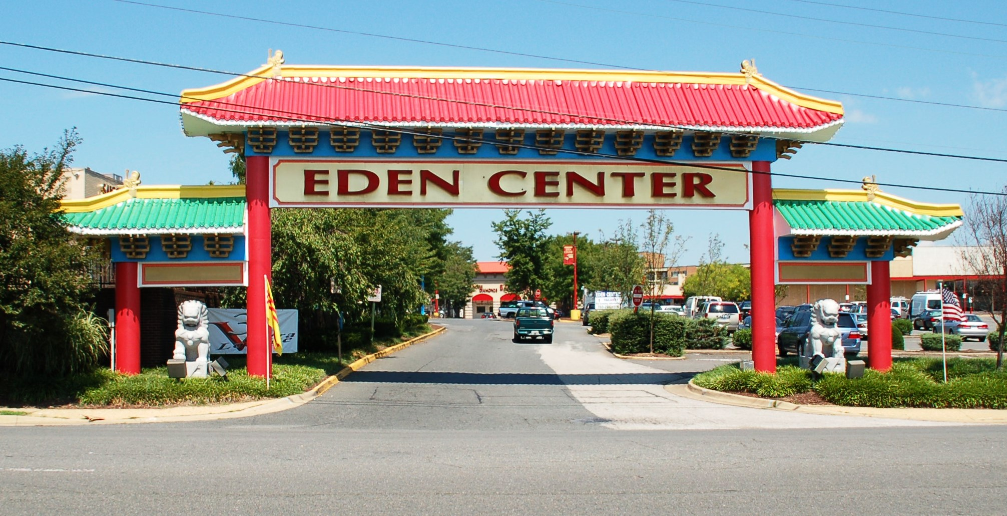 Eden Center is home to over 100 food stalls and restaurants, with an incredible variety of what to eat. But honestly, a visit to Eden Center can be a bit overwhelming and intimidating for a first timer -- how do you know which spot to pick and what to eat?!{ } (Image: Courtesy Eden Center)