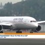 Woman says she was given cup to pee in on United flight