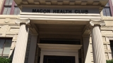 Black members of Macon Health Club claim racial discrimination in club's closure